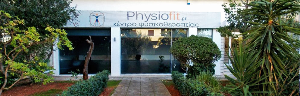 fhysiofit_offices